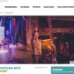 Foto Bootleg 80's in concert op website van CC Beringen